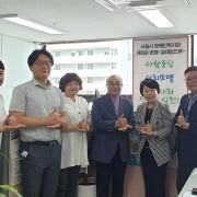 서울시 김선순 복지…