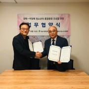 서울시 장애인복지관…