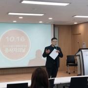 2019 서울시 장…
