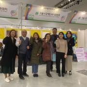 2019 서울국제돌…